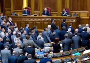 Дело: Завтра в парламенте объявят о создании новой фракции