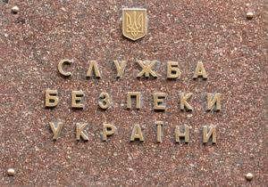 Янукович изменил структуру CБУ