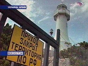 Россияне не пустили украинцев на радионавигационную станцию в Геническе