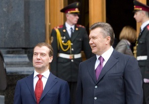 Ъ: Отношения с Украиной прощены до предела