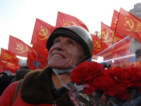 Компартия предлагает отпраздновать юбилей Воссоединения западноукраинских земель