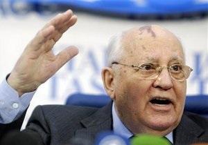 Горбачев возмущен решением КС Украины по красному флагу