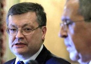 Грищенко провел в Москве прием