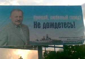 Затулин надеется, что Черноморский флот будет в Крыму вечно
