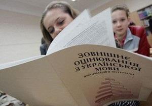 В Украине начинается внешнее независимое тестирование