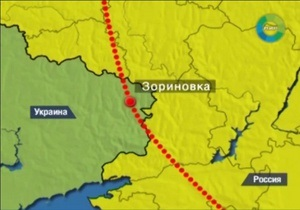Луганская Свобода возмущена  территориальными посягательствами России на украинские земли
