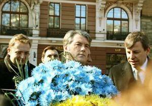Ющенко: Относительно Бандеры Европарламент проявил  исторический комплекс