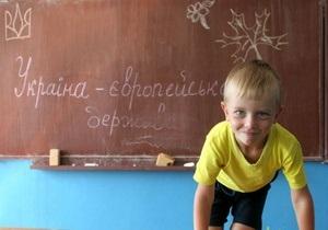 В Одессе выбирать между украинским и русским языком обучения смогут только в 8 школах