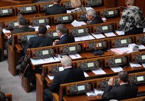 Рада отложила на полгода вступление в силу закона О защите персональных данных
