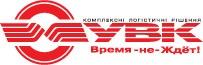 Логистика пошла в рост - компания УВК провела анализ рынка логистических услуг Украины