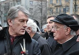 Ющенко и Кравчук призвали сохранить историческую память