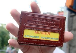 В Луганске двое иностранных студентов задержаны за поножовщину