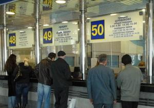 Милиция инициирует возвращение именных железнодорожных билетов