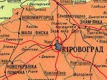 В Кировограде раскрыли аферу на $30 млн