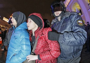 Наша Украина направила своих представителей для выступления перед протестующими в Москве