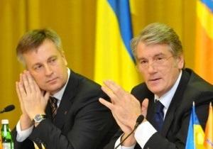 СМИ: Ющенко решил не идти на съезд Нашей Украины, опасаясь что его лишат полномочий