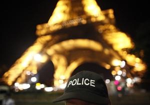 Парижская полиция усиливает охрану туристов
