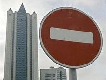 Газпром одобрил повышение цен для СНГ до европейских