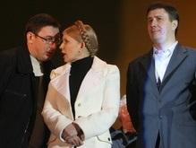Тимошенко заявила, что план Балоги-Колесникова - абсолютная реальность