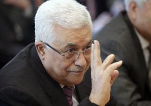 ЕС призвал мировое сообщество финансово поддержать Палестину