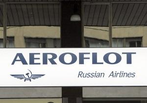 Лебедев хочет продать оставшуюся у него долю Аэрофлота