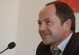 Тигипко рассказал о коррупционных схемах в Минсоцполитике