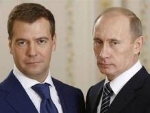 Медведев сформирует исполнительную власть вместе с Путиным