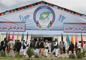 В Афганистане талибы атаковали собрание старейшин, погибли семь человек