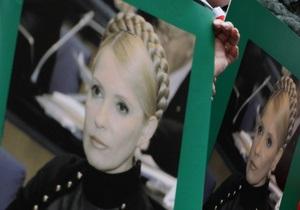 Ъ: Тимошенко обвиняют в попытке захвата СИЗО