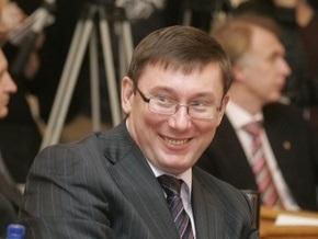 Юрию Луценко исполнилось 44 года