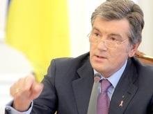 Ющенко зовет в Украину бизнесменов из США