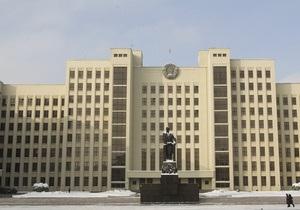 Белорусский парламент ответил на резкое заявление Госдумы РФ