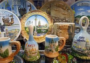 На память об Украине. Что путешественники везут из страны в качестве сувениров