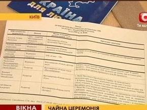 СТБ: Во время пресс-конференции Янукович отвечал на заранее согласованные вопросы
