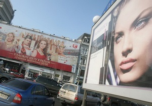 За полгода украинский рынок рекламы вырос на 40%