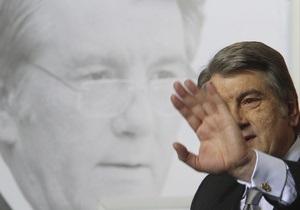 Ющенко готовится сделать заявление о выборах