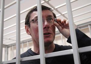 Луценко назвал предвыборный список Объединенной оппозиции  неидеальным