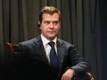 Медведев дал оценку шагам Украины, затрагивающим интересы России