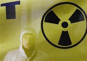 Ъ: Украина намерена построить новый завод по обогащению урана