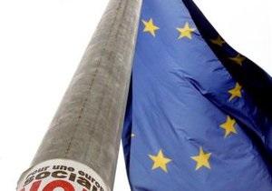 Минэкономики: Саммит в Брюсселе вряд ли приведет к прорыву в переговорах о создании ЗСТ