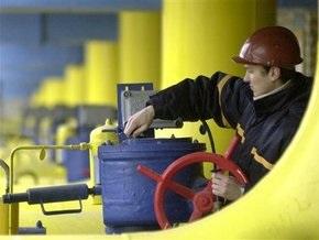 Минфин хочет установить в бюджете-2010 компенсацию разницы цен для Нафтогаза