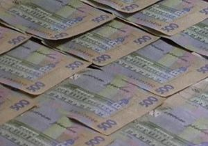 ГИУ надеется взыскать с банка Надра около миллиарда гривен