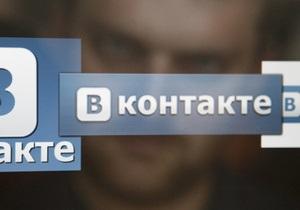 Новости ВКонтакте - Музыкальные войны: представитель Warner Music подал в суд на ВКонтакте