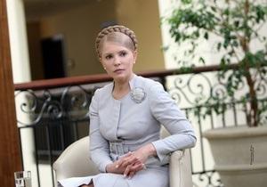 СМИ: Местонахождение Тимошенко неизвестно