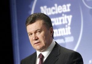 Washington Post назвал Януковича звездой ядерного саммита