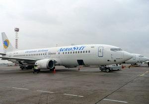 Разгерметизация в самолете Киев-Одесса: новые подробности