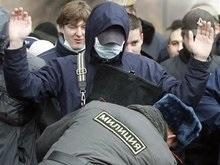 В Москве прошел митинг против действий эстонских властей