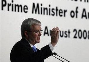 Австралия готовится отразить атаку террористов