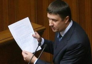 Новый договор по ЧФ: оппозиция решила заблокировать Раду