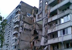 ЗН: Власти Днепропетровска выделили военнослужащим квартиры в разрушенном взрывом доме